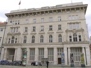 Verfassungsgerichtshof VfGH Sujet Credit ejn 300x225