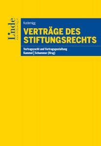 Stiftungsrecht c Linde 207x300