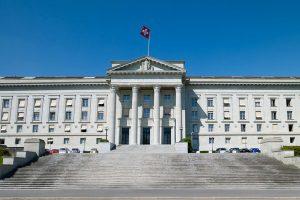 Bundesgericht Lausanne Credit Schweizerisches Bundesgericht 300x200
