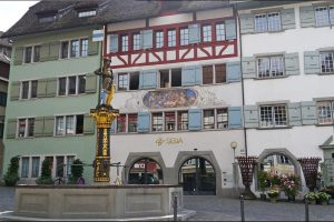 Seba Bank Hauptsitz Zug Schweiz © Seba Bank 300x200
